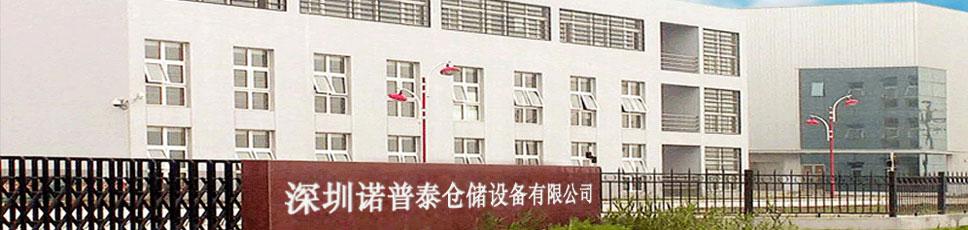 深圳千赢官方网站