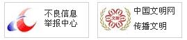深圳仓库千赢官方网站