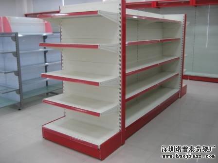 背板超市千赢官方网站